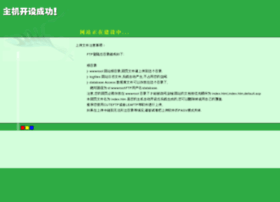 yjdcw.com