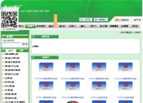 yjemf.gkzhan.com