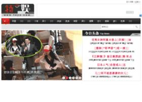 yjgang.com