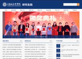 yjs.sass.org.cn