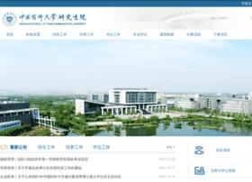 yjsy.cpu.edu.cn