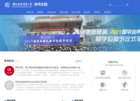 yjsy.uibe.edu.cn