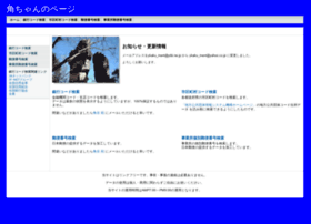 ykaku.com