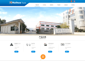 ykhaihua.com