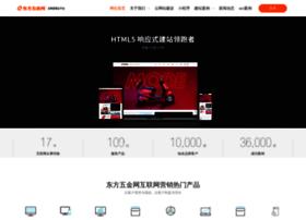 ykit.net