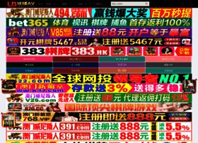 ykmeili.com