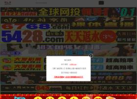 ykqiaoli.com