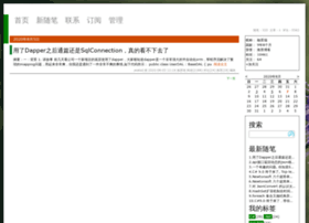 yktchina.com