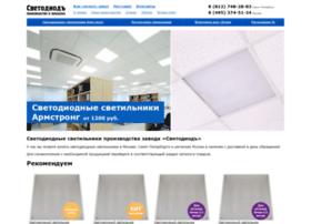 ylati.ru
