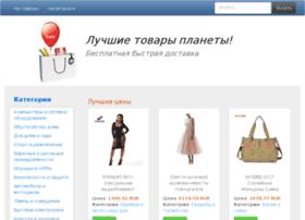 yletit.ru