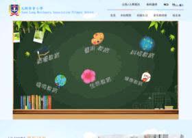 ylmaps.edu.hk