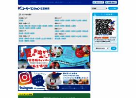 ym-rent.com