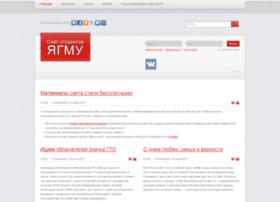 ymanet.ru