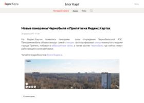 ymaps.ya.ru