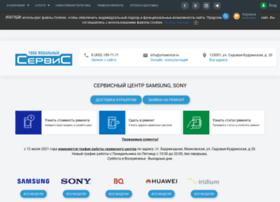 ymservice.ru