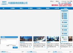 yn-yunben.com