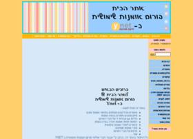 ynetart.com