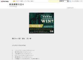 ynfoil.exblog.jp