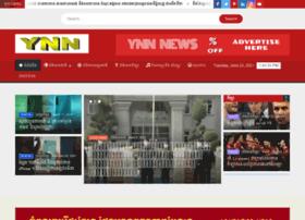 ynn-news.com