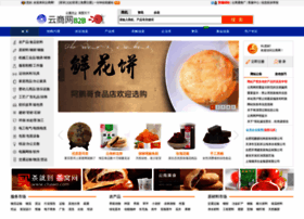 ynshangji.com
