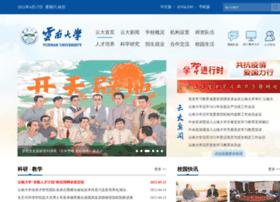 ynu.edu.cn