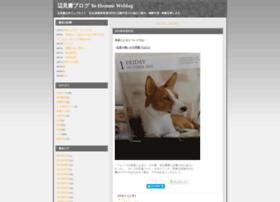 yo-hemmi.net