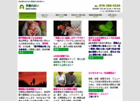 yo-in.com