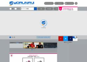 yo-ru-navi.com