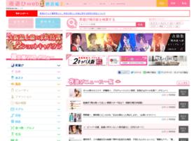 yoasobiweb.com