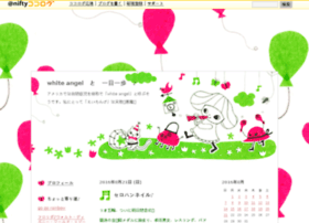 yochi8.cocolog-nifty.com