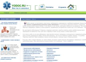 yodoc.ru