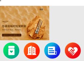 yofoto.cn