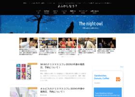 yofukashi-now.com