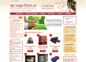 yoga-store.ru