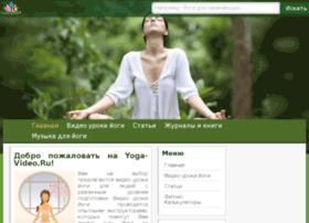 yoga-video.ru