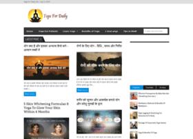 yogafordaily.com