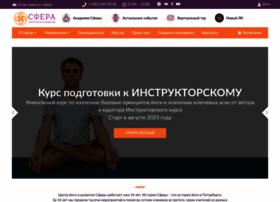 yogasfera.ru