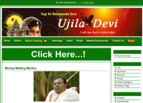 yogisriramanandaguru.com