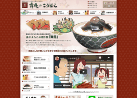 yogkan.co.jp