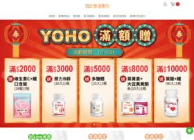 yohopower.com.tw