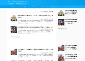 yoichiro01.net