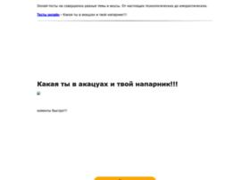 yoiu.ltalk.ru