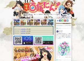 yokai-hyakkitan.com