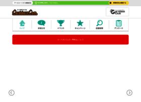 yokai-toritsukicard.com