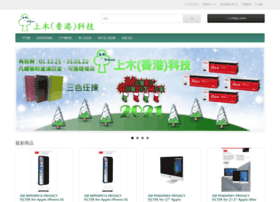 yokama.com.hk