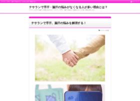 yokaro.jp