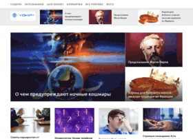 yoki.ru