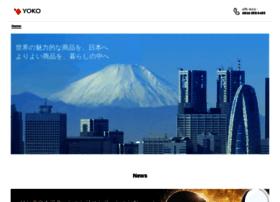yoko.co.jp
