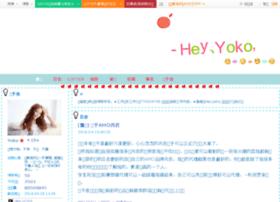 yokodan121.blog.163.com