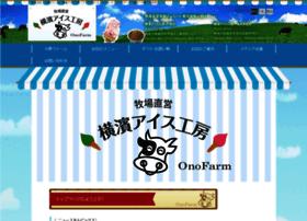 yokohama-ice.com